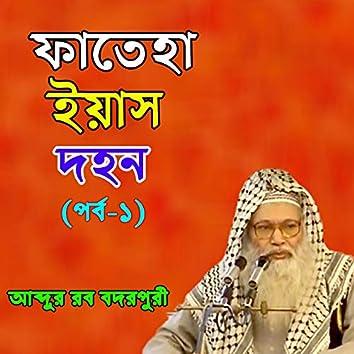 Fateha Eiyas Dahon, Pt. 1
