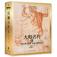 大师名作(Ⅱ)(精)/世界艺术博物馆