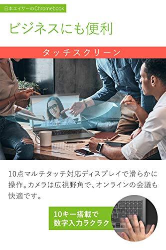 516AjHP94EL-Acerがテンキー付きChromebook「CB315」と「CB715」を日本でも1月末から販売開始!