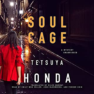 Soul Cage Titelbild