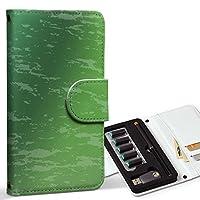スマコレ ploom TECH プルームテック 専用 レザーケース 手帳型 タバコ ケース カバー 合皮 ケース カバー 収納 プルームケース デザイン 革 その他 シンプル 緑 001794