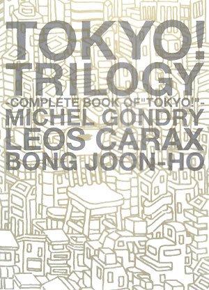 TOKYO! TRILOGY 映画『TOKYO!』オフィシャルコンプリートブック (SWITCH LIBRARY)