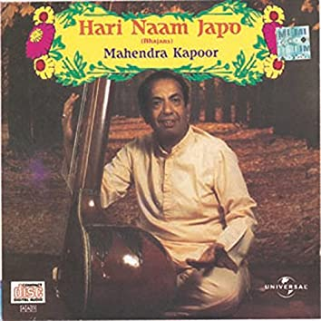 Hari Naam Japo