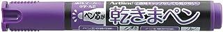 シヤチハタ 油性マーカー 乾きまペン 中字 丸芯 紫 K-177Nムラサキ 【まとめ買い10本セット】