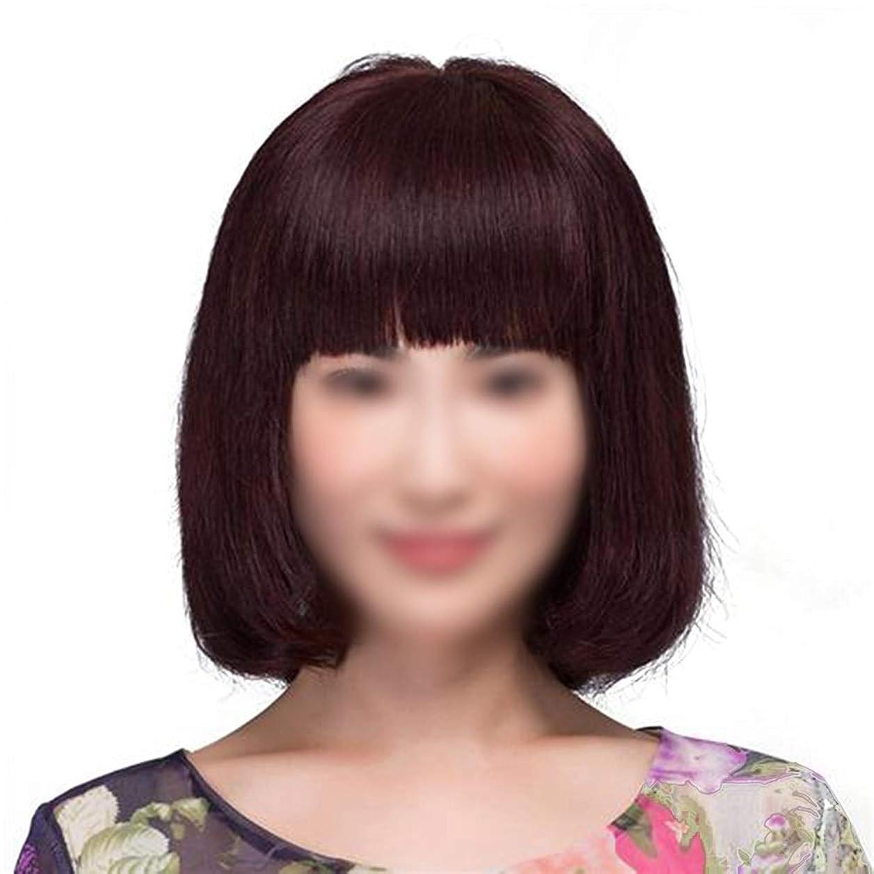 リボン地震セクタYrattary 女性のショートストレートヘアボブウィッグリアルヘアふわふわナチュラル鎖骨髪型のドレスロールプレイングかつらキャップ (色 : Dark brown)