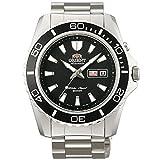 Orient Watch Mako XL Diver Mens Silver