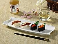 西田(Nishida) 長皿(14号変形楕円底) 変形皿 フレンチ皿 110297