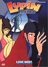 Lupin the 3rd: Love Heist - Volume 2