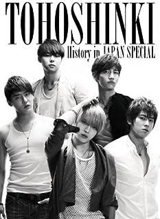 東方神起 History in JAPAN SPECIAL [DVD]