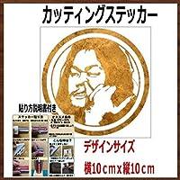 10cm【亮君】マキシマムザホルモン カッティングステッカー (白)