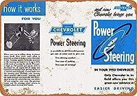 1953年のカーアートの新しいパワーステアリンググッズウォールアート