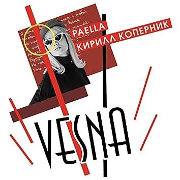 Vesna (feat. Paella)