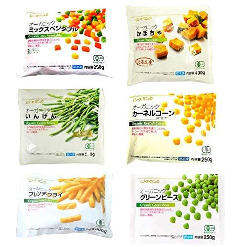 むそう 有機冷凍野菜セット(ミックスベジタブル・かぼちゃ・いんげん・カーネルコーン・フレンチフライポテト・グリーンピース) 1セット