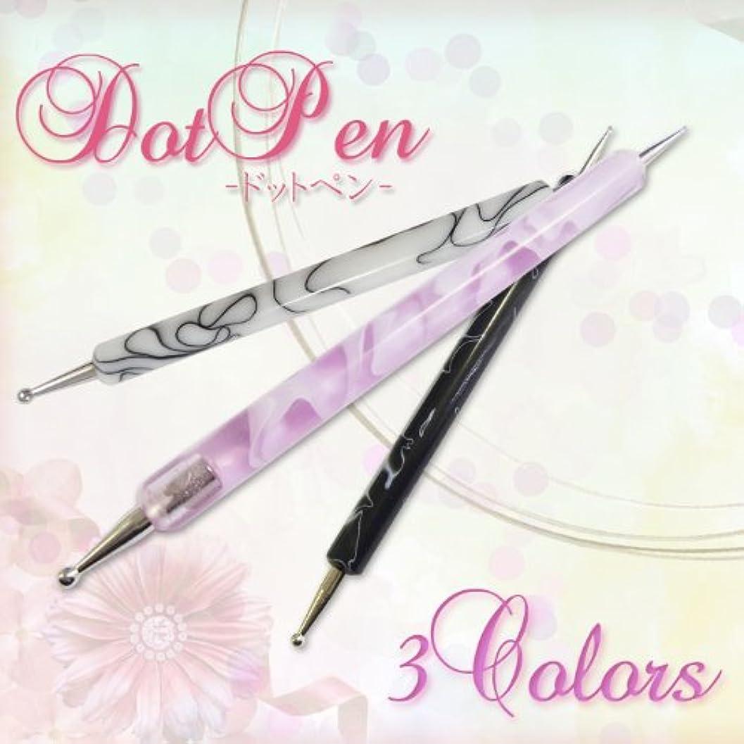 バッグ社説緊張ジェルネイル《綺麗な水玉やお花模様も?》DOT PEN ドットペン 2wayタイプ(3カラー) (ブラック)