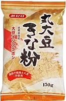 みたけ 丸大豆きな粉150g