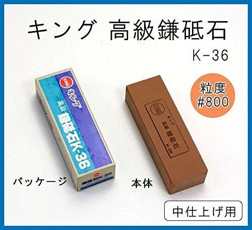Matsunaga Stone Co. King - Pietra per affilare falce, finitura media, K-36#800 (importato dal Giappone)