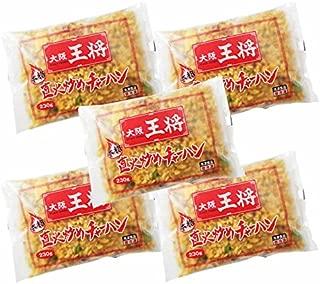 大阪王将 炒めチャーハン 230g 5個セット 冷凍