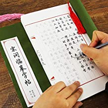 SixiCat Chinese Calligraphy Paper Book Handwriting Practice Tracing Copy Writing Practice Notebook for Chinese Hard Pen Handwriting Exercise - Style 1