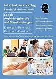 Berufsschulwörterbuch für soziale Ausbildungsberufe und Dienstleistungen: Deutsch-Persisch (Berufsschulwörterbuch / Deutsch-Persisch / Dari)