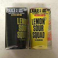 EXILE公式タンブラーBOOK2本セット