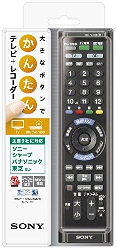 ソニーマルチリモコンRM-PZ130Dテレビ/BDレコーダ・プレーヤー操作可能ブラックRM-PZ130DBB