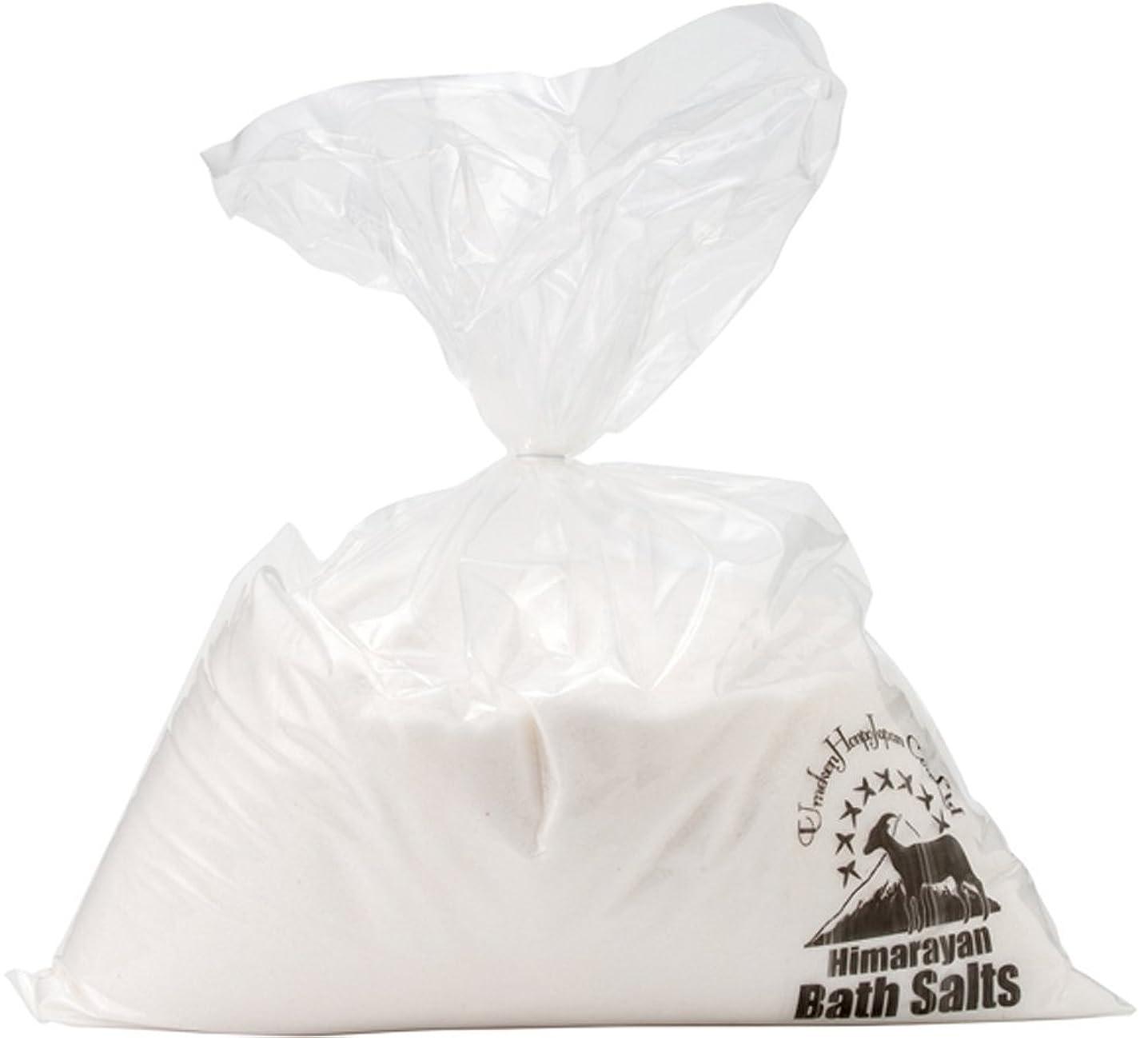 呪われた確保する入るヒマラヤ岩塩 バスソルト ホワイト あら塩 10kg