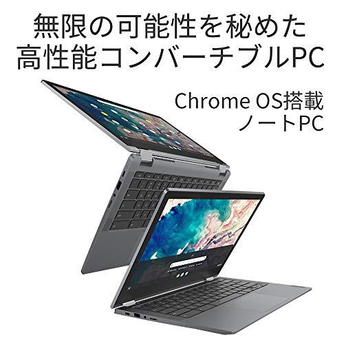 516BrgA6j+L-Amazon限定の「Lenovo IdeaPad Flex550i Chromebook」が2021年1月15日から発売。32GBストレージモデルで税込59,800円