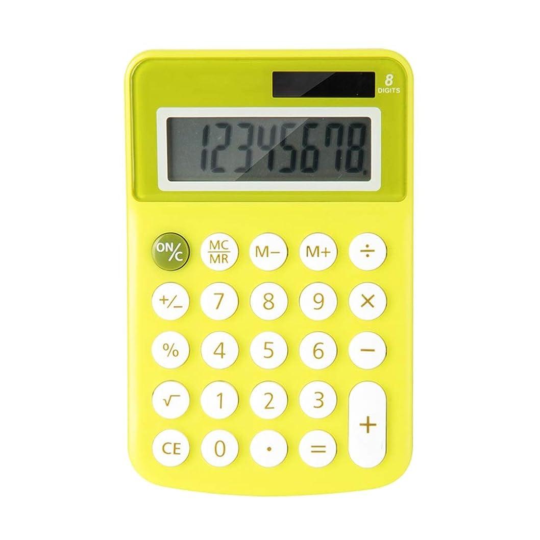 安いです化学薬品加速する大画面電卓 8桁ディスプレイ電卓かわいいミニポータブルオフィスソーラーキャンディーカラー小型電卓ブルー/ピンク/イエロー 標準 (Color : Yellow)