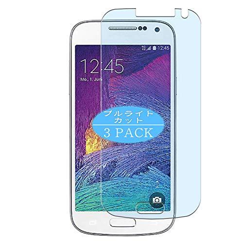 VacFun 3 Piezas Filtro Luz Azul Protector de Pantalla Compatible con Samsung Galaxy S4 Mini I9195I / S4 Mini Plus, Screen Protector Película (Not Cristal Templado) Anti Blue Light Filter New Version