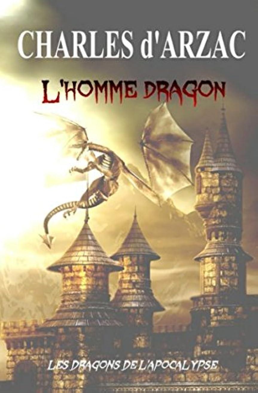 残る墓地前方へL'HOMME DRAGON