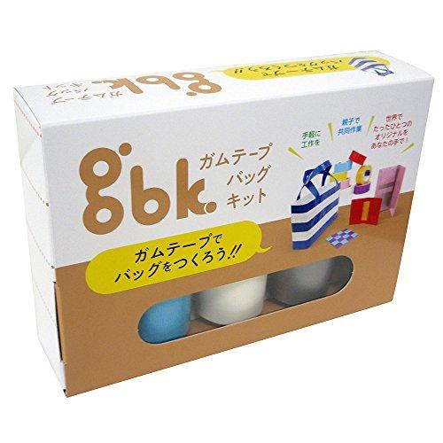 古藤工業 Monf ガムテープバッグキット ソーダ・白・銀