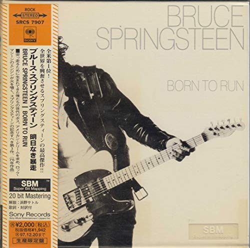 Born To Run - 20-Bit/Special Package