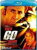 60セカンズ Blu-ray