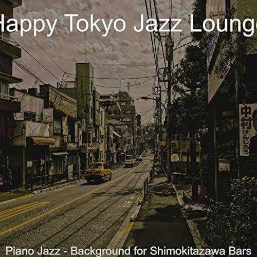 Happy Tokyo Jazz Lounge