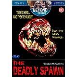 Return of the Alien's Deadly Spawn [DVD]