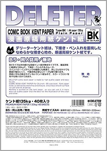 Deleter Comic Manga Kent Papier [unliniert Typ BK] [135 kg] [DIN A4 21,6 x 29,7 cm] [40 Seiten)