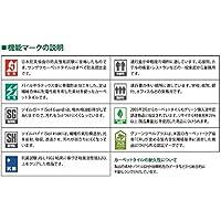ループ タイルカーペット サンゲツ DT-5850 レオンサイズ 50cm×50cm 20枚セット色番 DT-5851 【防炎】 【日本製】 ds-1568692