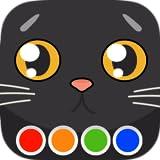 Libro de colorear - Gatos
