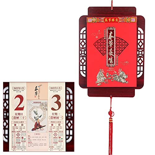 2022 Chinese Monthly Annual Wall Calendar Year of Tiger, Wooden relief Bring Good Health Whole Year Display Vertical Planner Perfect Schedule Embossed Decorative