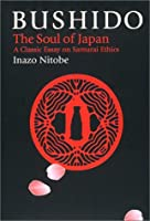 英文版 武士道 - Bushido: The Soul of Japan