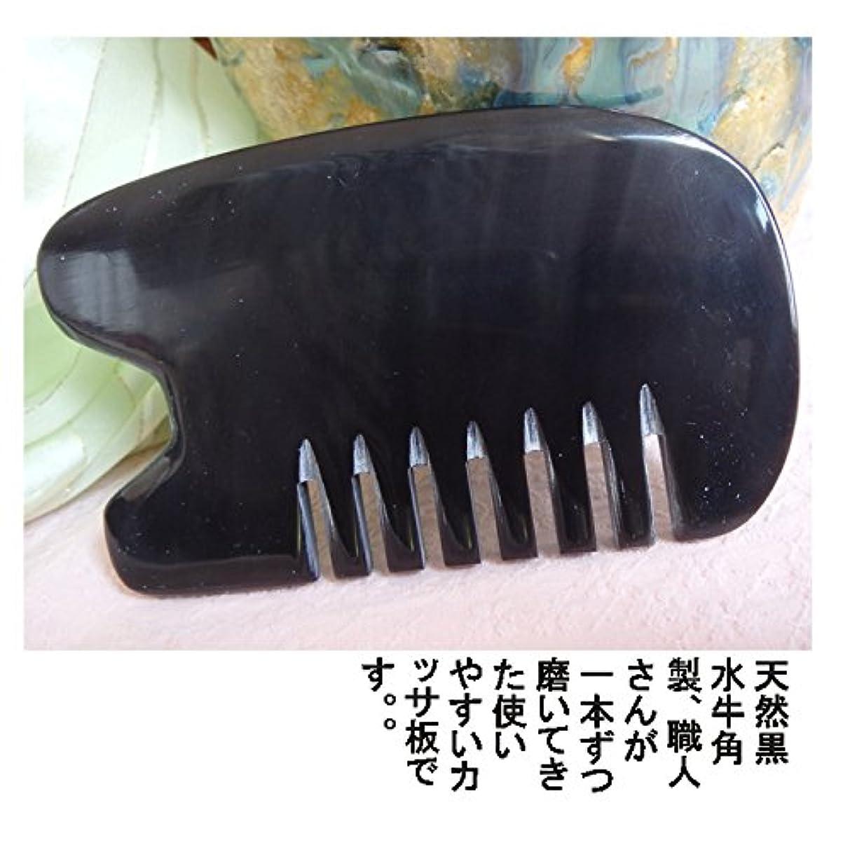 セントリストスーパーマーケットかっさ板、美容、刮莎板、グアシャ板,水牛角製
