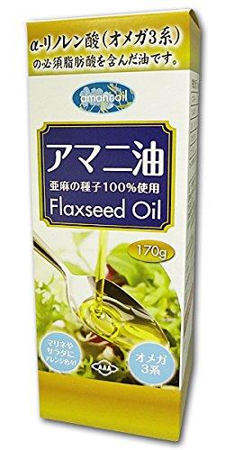 朝日 アマニ油 箱170g