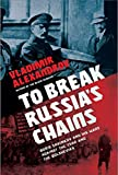To Break Russia's Chains: Boris Savinkov and his Wars Against the Tsar and the Bolsheviks