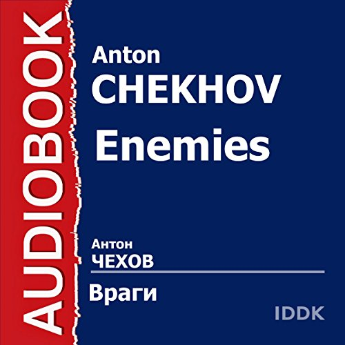 Enemies: Collection of Novels and Tales [Russian Edition] audiobook cover art