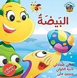 Tv 2 Arabic