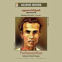 Pudumaipithan Short Stories