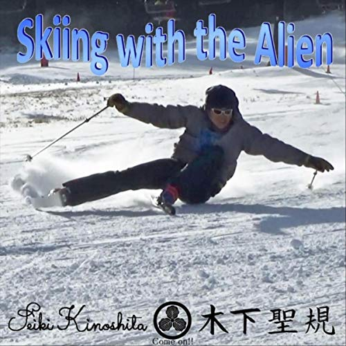 Skiing With the Alien