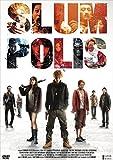 SLUM-POLIS[DVD]