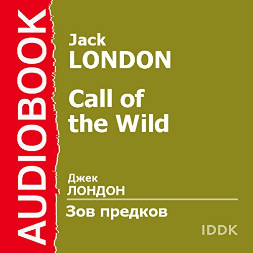 Call of the Wild [Russian Edition] audiobook cover art