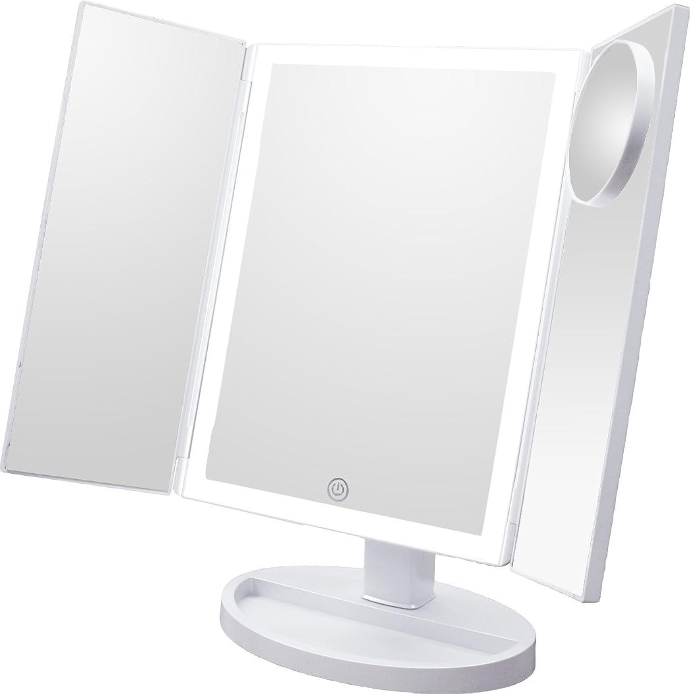 不名誉受信機扱いやすいLEDミラー LEDバー 3面鏡 10倍拡大鏡付き 女優ミラー メイクミラー ブライトミラー 卓上ミラー スタンドミラー (ホワイト)